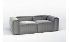 Бональдо 2 модульный диван