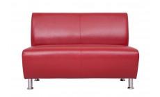 Офисный диван Блюз 10.08 2х местный